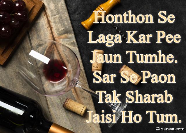"""Shayari for Jaam""""Sar Se Paon Tak Sharab Jaisi Ho Tum"""""""