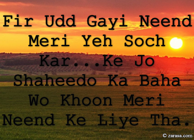 "Shayari for Country""Fir Udd Gayi Neend Meri Yeh Soch Kar"""