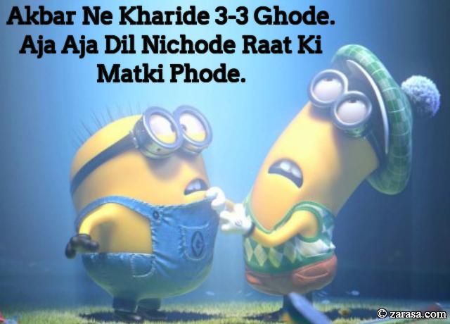 "Funny Shayari""Akbar Ne Kharide 3-3 Ghode."""