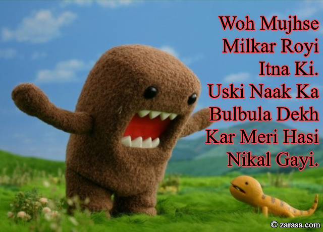 """Funny Shayari""""Woh Mujhse Milkar Royi Itna Ki."""""""