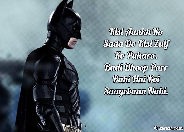 "Tanziya Shayari ""Kisi Aankh Ko Sada Do"""