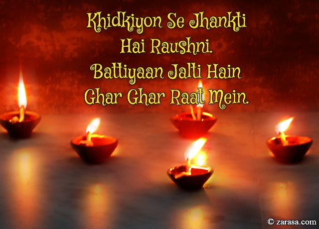 """Shayari for Diwali """"Battiyaan Jalti Hain"""""""