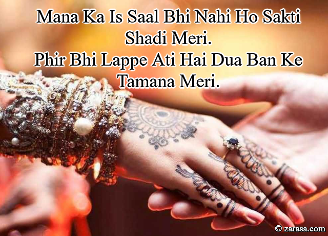 "Shayari for Marriage""Mana Ka Is Saal Bhi Nahi Ho Sakti Shadi Meri"""