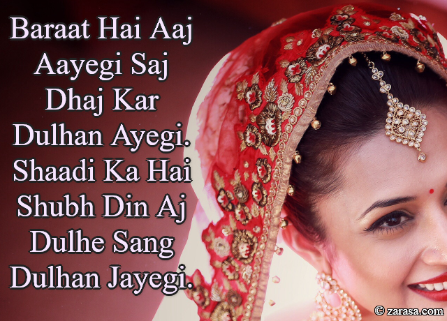 "Shayari for Marriage""Aj Dulhe Sang Dulhan Jayegi"""