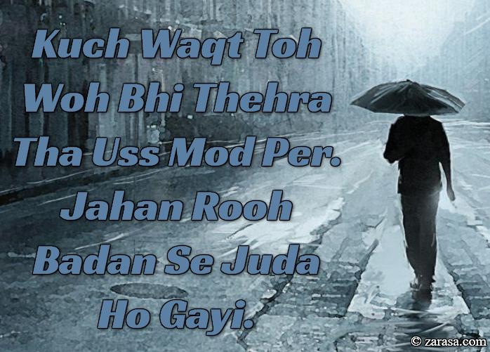 "Tanhai Shayari ""Uss Mod Per"""