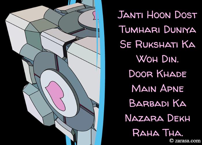 """Tanziya Shayari """"Janti Hoon Dost"""""""