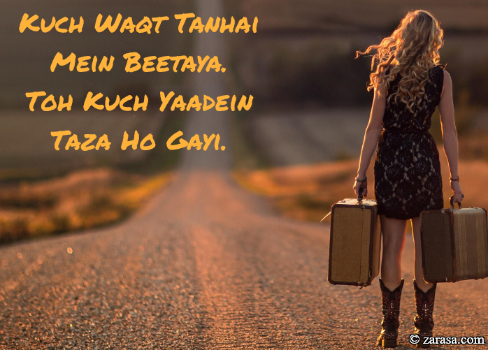 """Tanhai Shayari """"Kuch Waqt"""""""