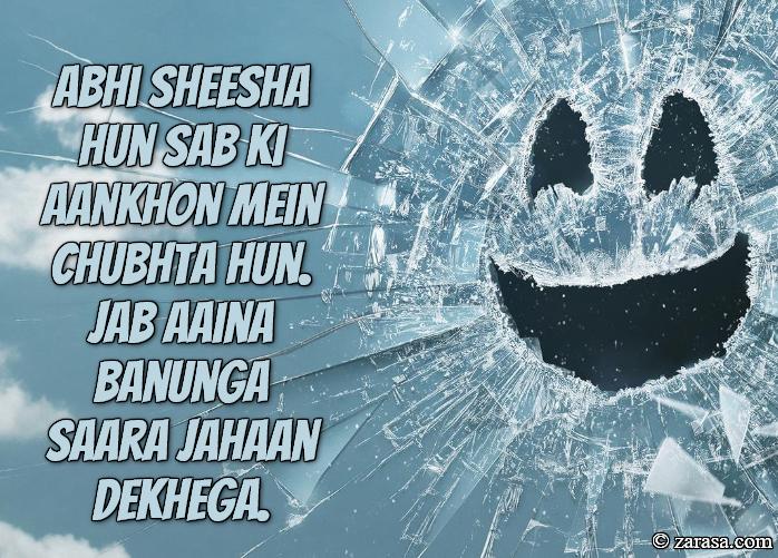 "Aaina Shayari ""Abhi Sheesha Hun"""