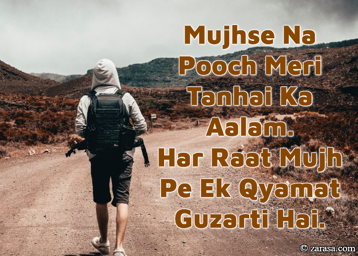 "Tanhai Shayari ""Mujhse Na Pooch"""