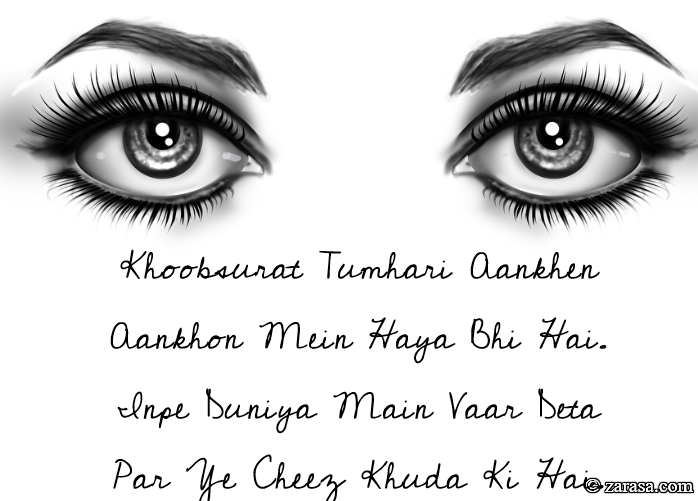 "Shayari for Eyes ""Khoobsurat Tumhari Aankhen"""