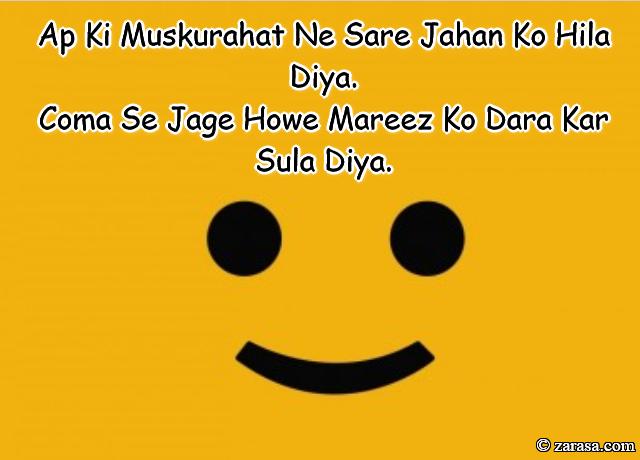 "Funny Shayari""Ap Ki Muskurahat"""