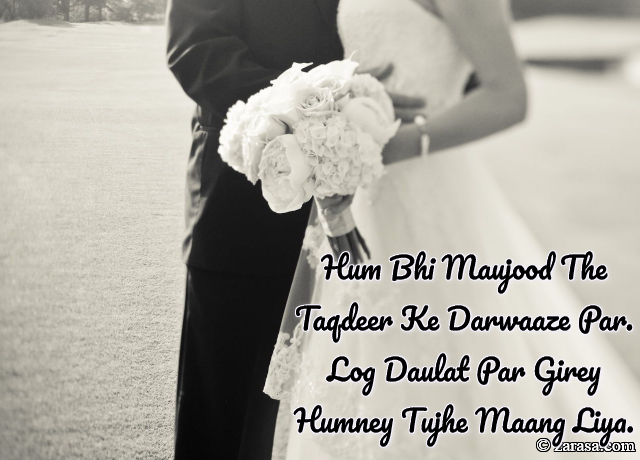 "Shayari for Husband""Humney Tujhe Maang Liya"""