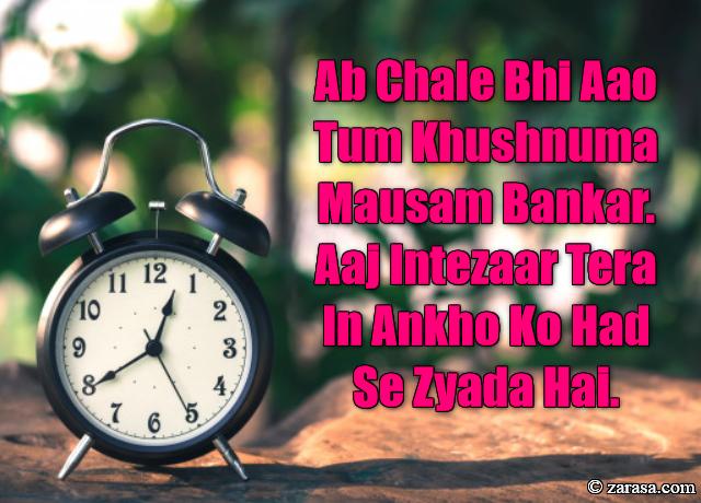 "Intezaar shayari ""Aaj Intezaar Tera In Ankho Ko Had Se Zyada Hai"""