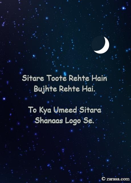 "Chand Shayari ""Sitare Toote Rehte Hain"""