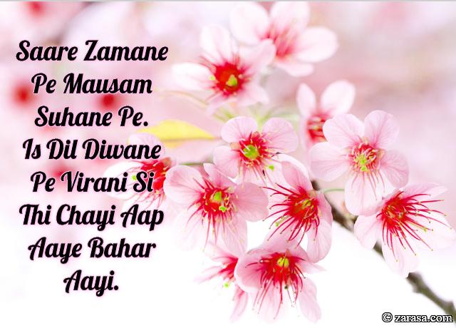 "Shayari for Welcome""Saare Zamane Pe Mausam Suhane Pe"""