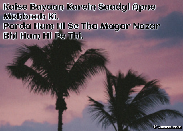 "Shayari for Beauty""Saadgi Apne Mehboob Ki"""