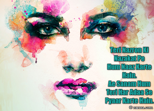 "Shayari for Beauty ""Teri Nazron Ki Nazakat"""