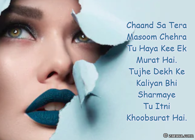 "Shayari for Beauty ""Masoom Chehra"""