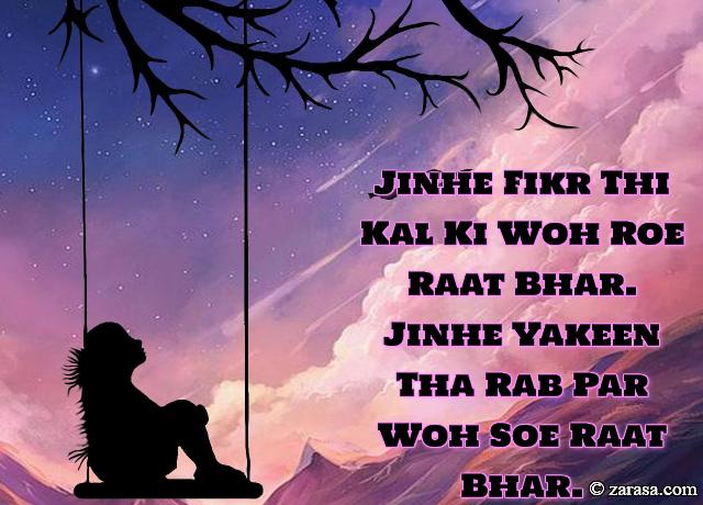 """Bhrosa Shayari""""Jinhe Fikr Thi Kal Ki Woh Roe Raat Bhar"""""""