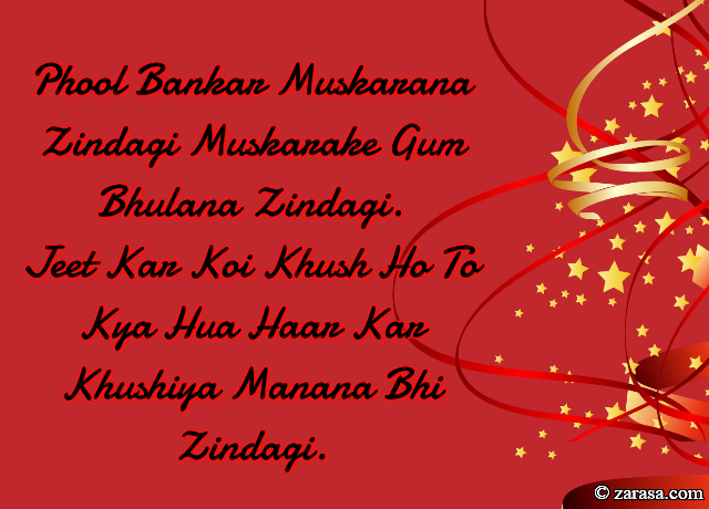 "Shayari for Birthday ""Gum Bhulana Zindagi"""