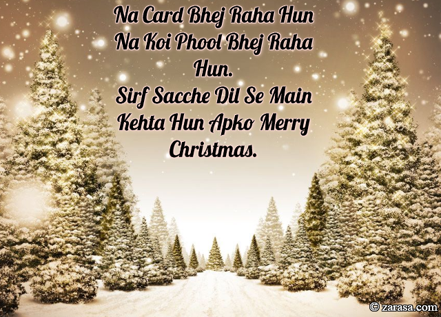 "Shayari For Christmas""Kehta Hun Apko Merry Christmas"""