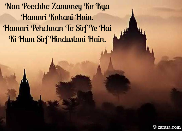 "Shayari for Country ""Hindustani Hain"""