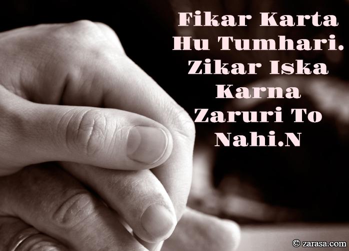 """Shayari For Fikr """"Fikar Karta Hu"""""""