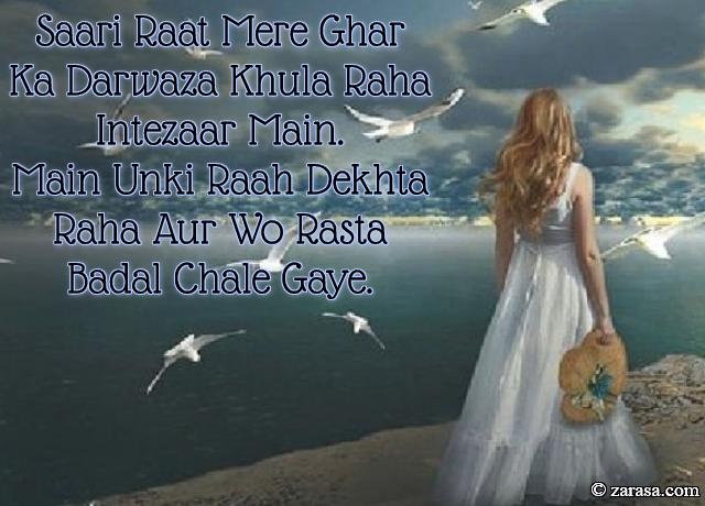 """Intezaar shayari """"Darwaza Khula Raha Intezaar Main"""""""