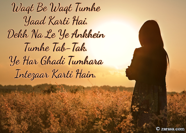 "Intezaar shayari ""Waqt Be Waqt Tumhe Yaad Karti Hai"""