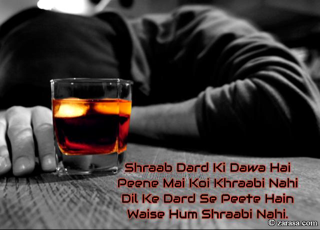 """Shayari for Jaam""""Hum Shraabi Nahi"""""""
