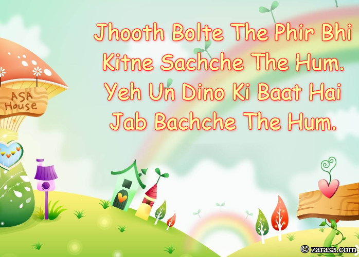 "Shayari for Kids ""Bachche The Hum"""