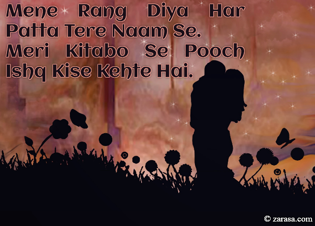 "Shayari for Love""Ishq Kise Kehte Hai"""