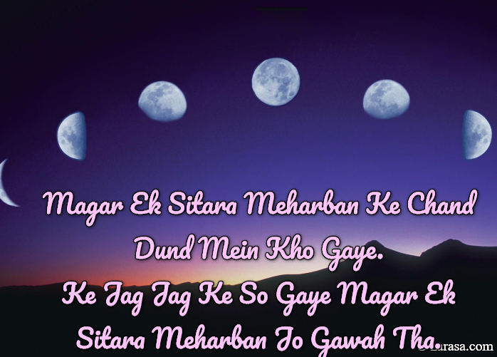 "Chand Shayari ""Chand Dund Mein Kho Gaye."""