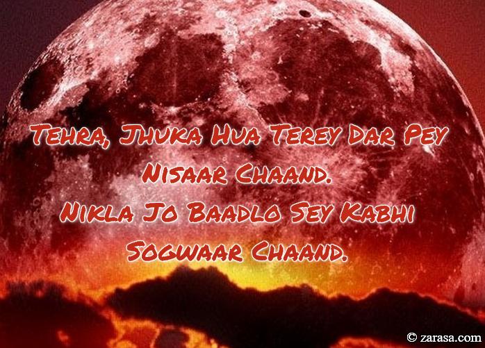 """Chand Shayari """"Tehra, Jhuka Hua"""""""
