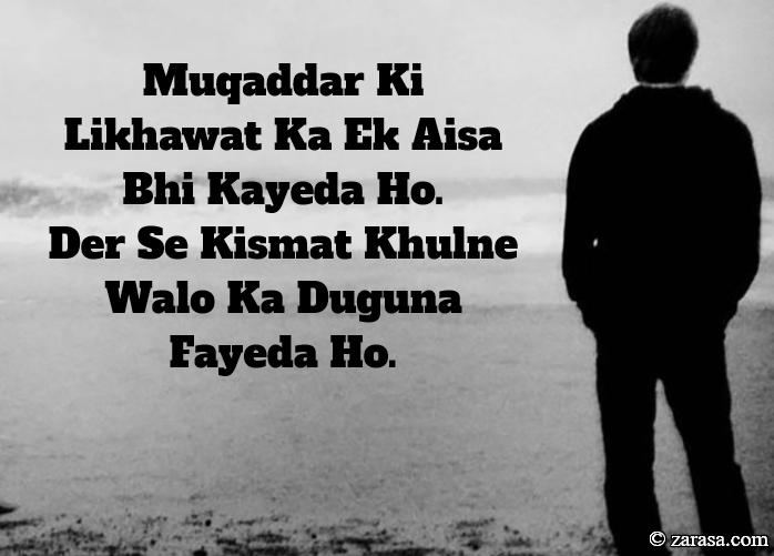 """Naseeb Shayari """"Muqaddar Ki Likhawat"""""""