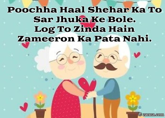 """Shayari for Old peoples """"Poochha Haal Shehar Ka"""""""