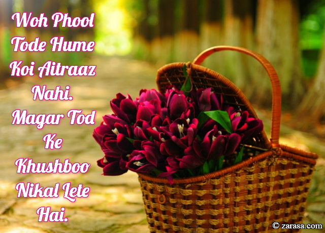 """Phool SHAYARI """"Magar Tod Ke Khushboo Nikal Lete Hai"""""""