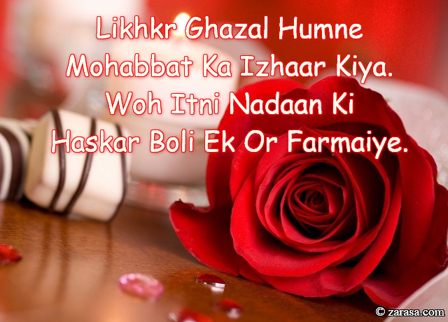 "Sad Shayari ""Likhkr Ghazal"""