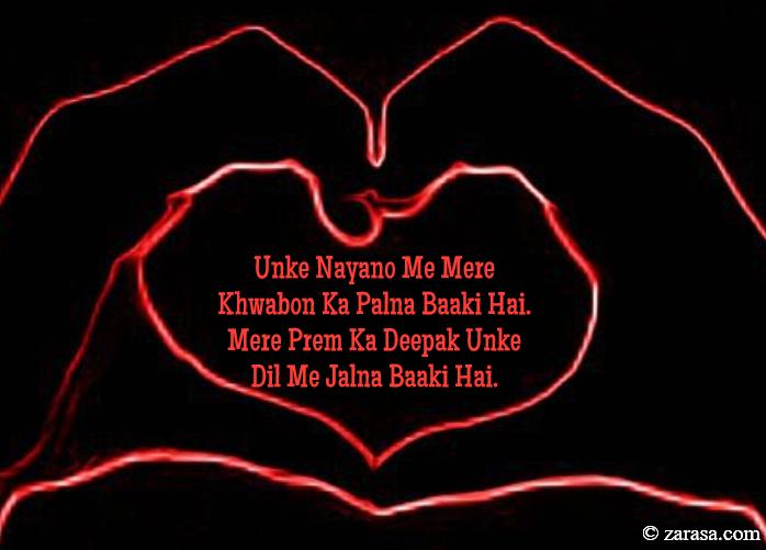 """Shayari for Wafa """"Jalna Baaki Hai"""""""