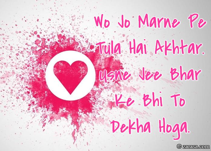 """Shayari for Wafa """"Dekha Hoga"""""""
