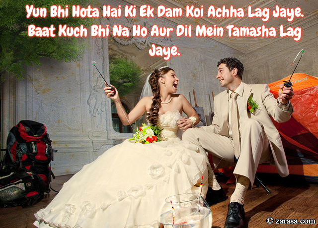 "Shayari for Wife""Dil Mein Tamasha Lag Jaye"""
