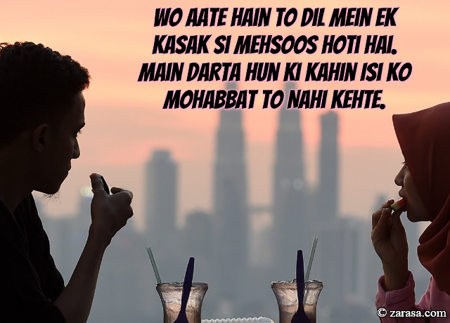"Shayari for Wife""Isi Ko Mohabbat To Nahi Kehte"""