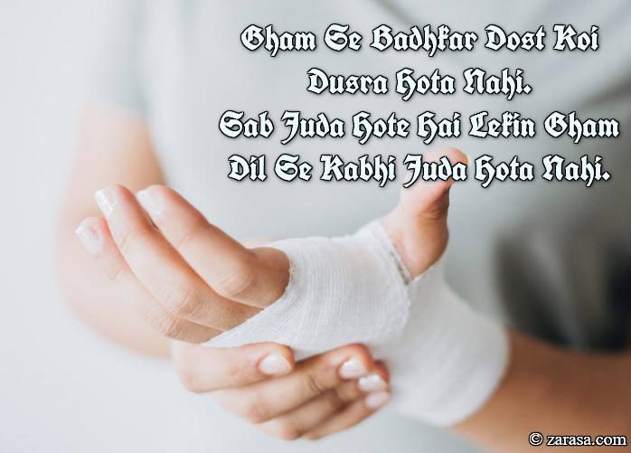 """Shayari For Zakhm """"Sab Juda Hote Hai"""""""