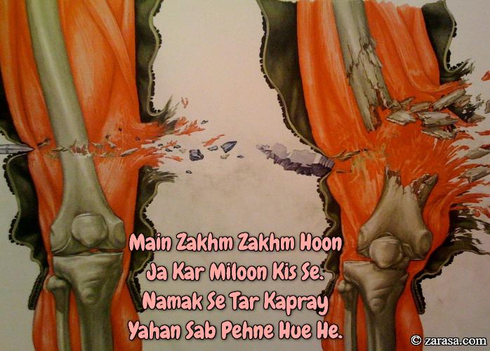 "Shayari For Zakhm ""Main Zakhm Zakhm Hoon"""