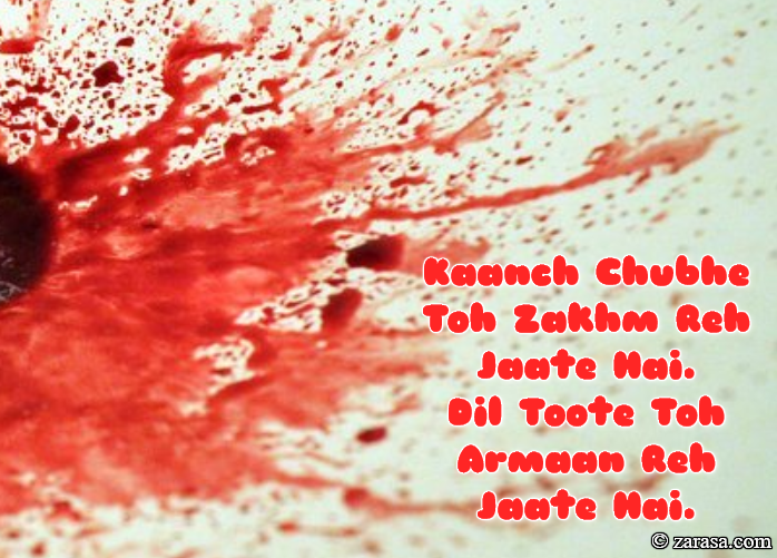 "Shayari For Zakhm ""Kaanch Chubhe Toh"""