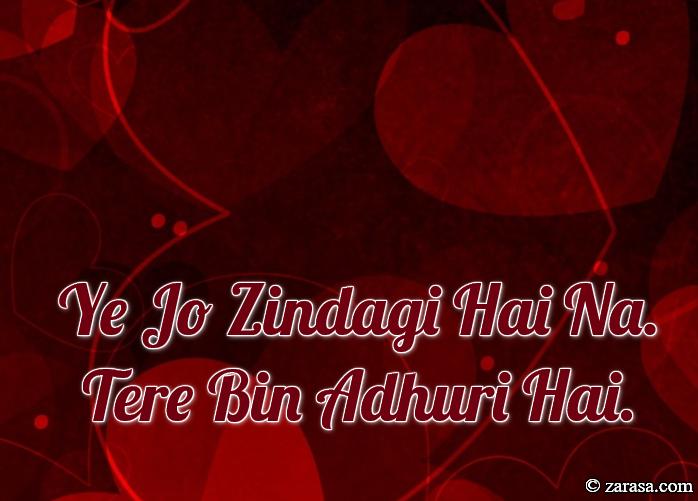 "Shayari for Love ""Adhuri Hai"""