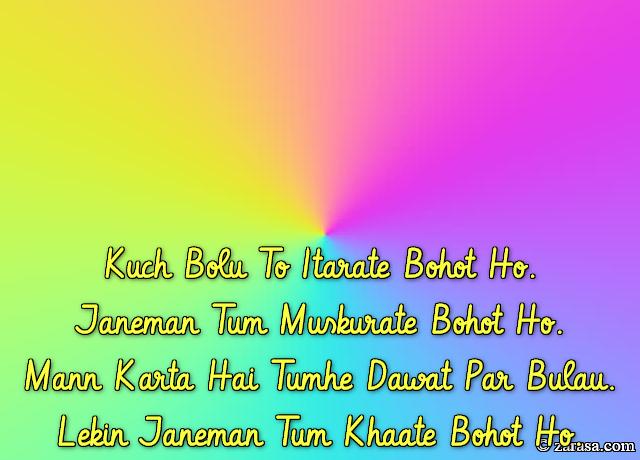 """Funny Shayari """"Itarate Bohot Ho"""""""
