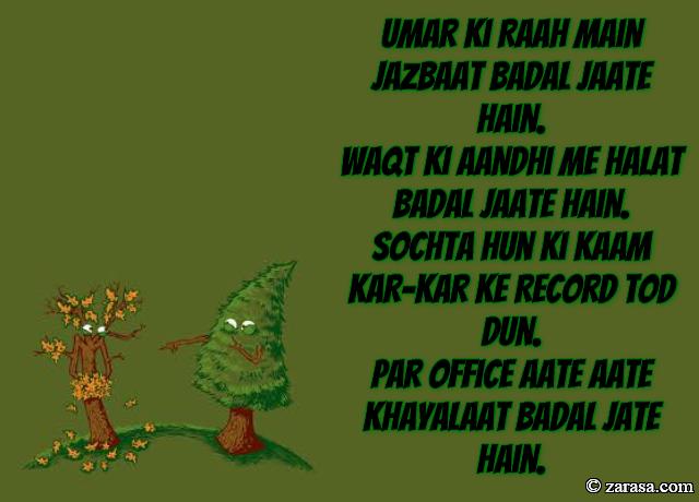 """Funny Shayari """"Khayalaat Badal Jate Hain"""""""