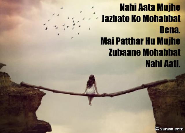 "Patthar Shayari ""Zubaane Mohabbat Nahi Aati"""
