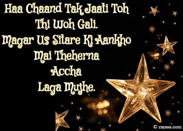 "Sitare Shayari ""Sitare Ki Aankho Mai Theherna"""